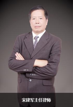 title='主任律师'